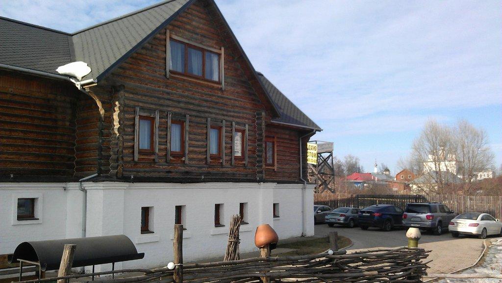 Hotel Stromynka