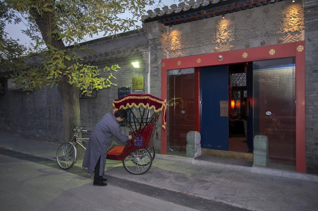 بكين دوج كورت يارد بوتيك هوتل