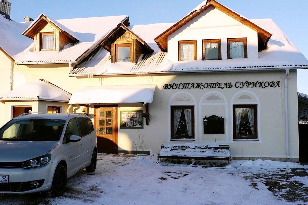 Surikov Vintage Hotel