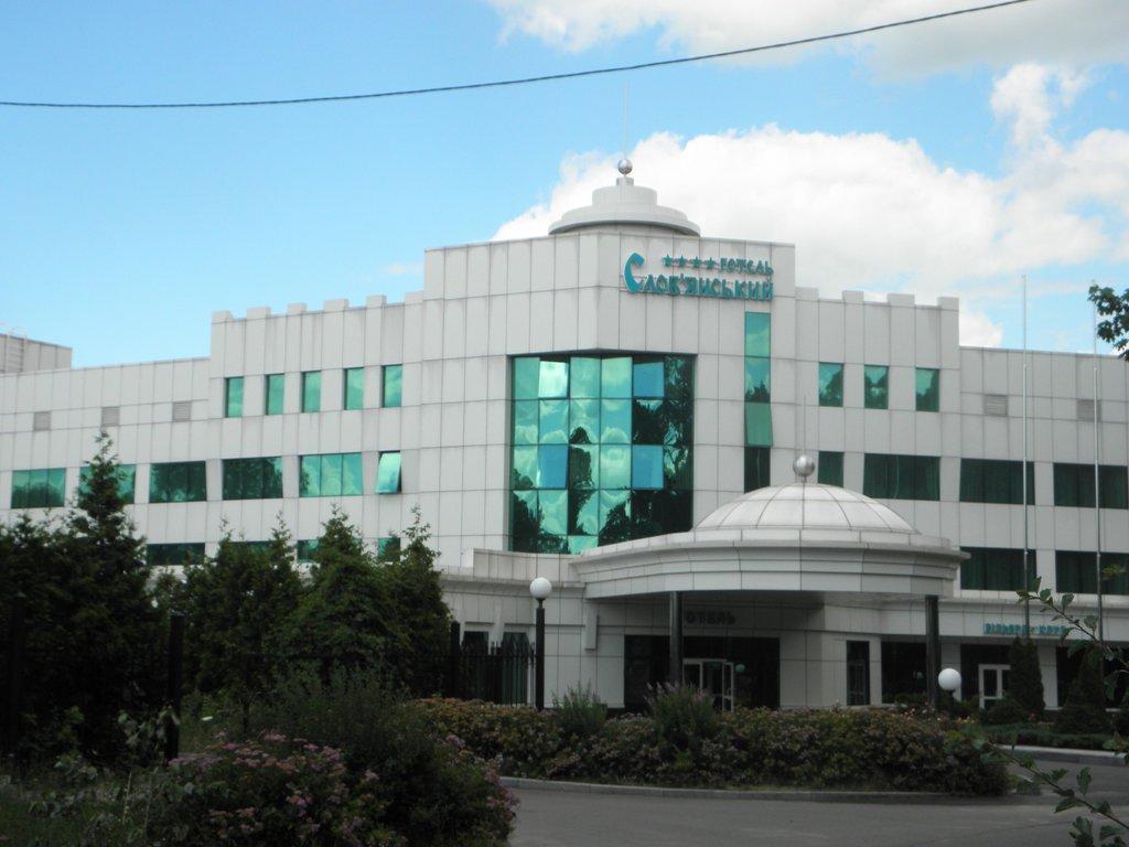 Slavyanskiy Hotel