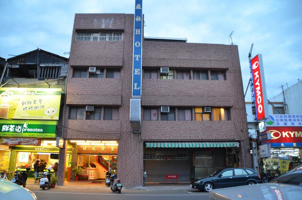 Jin'an Motel