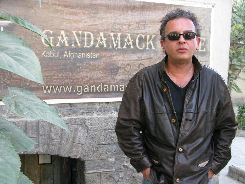 Gandamack Lodge