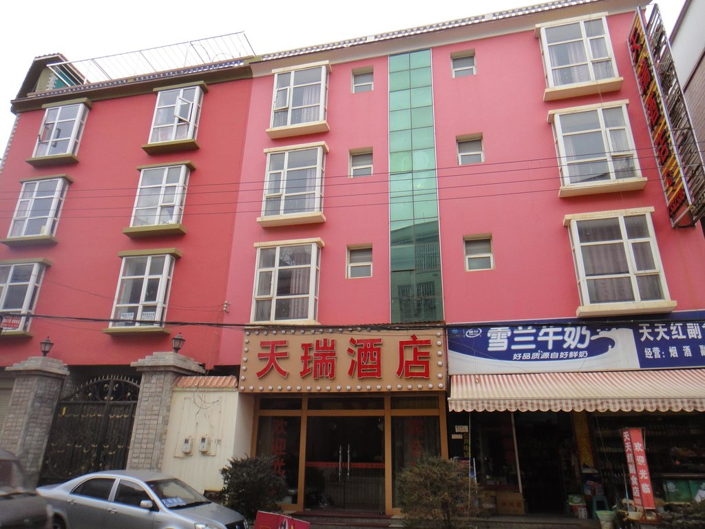 Tian Rui Hotel Kunming Airport