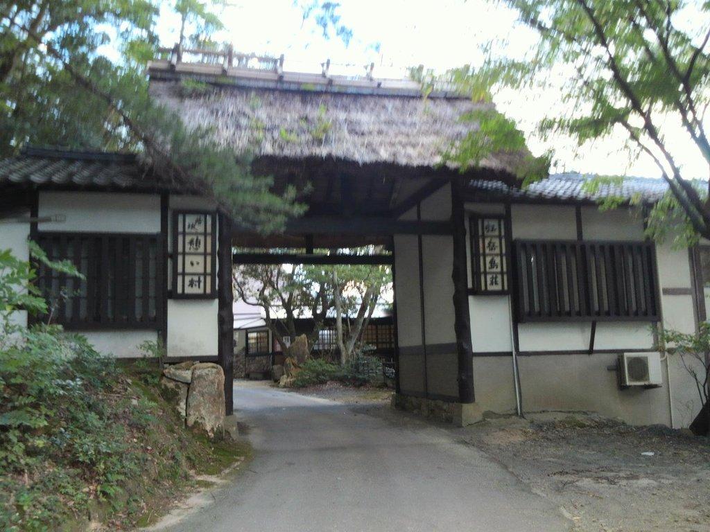 Kogashimaso