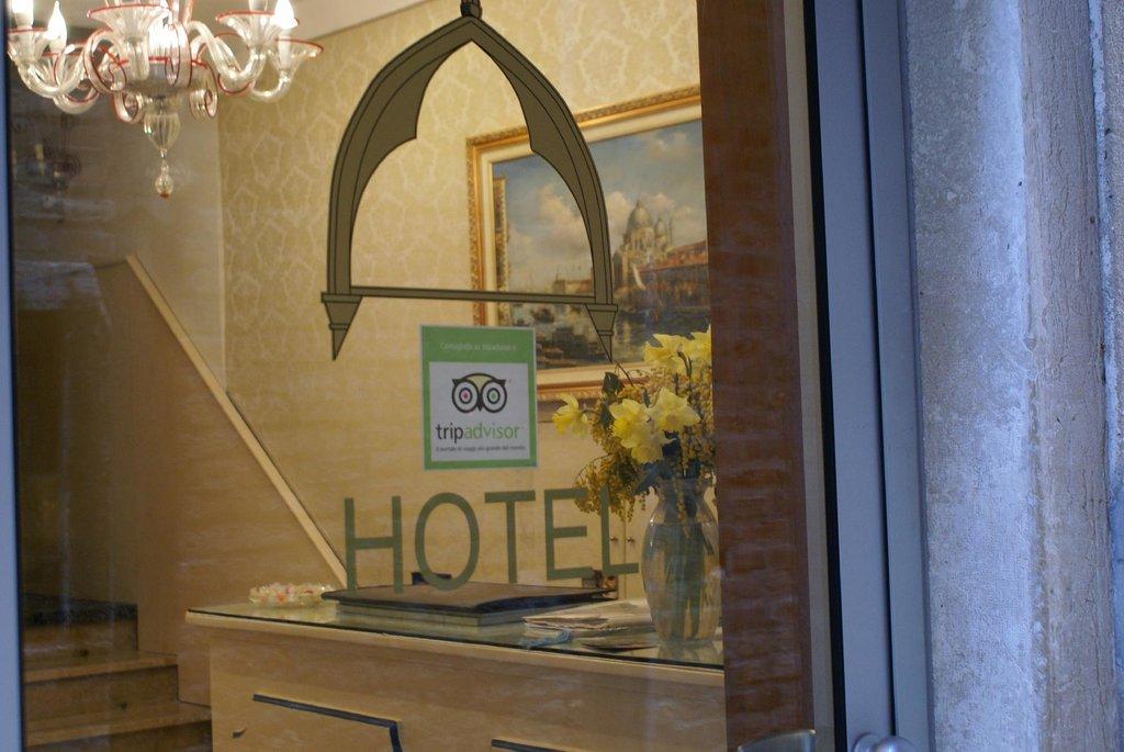 ホテル アル ガゼッティーノ