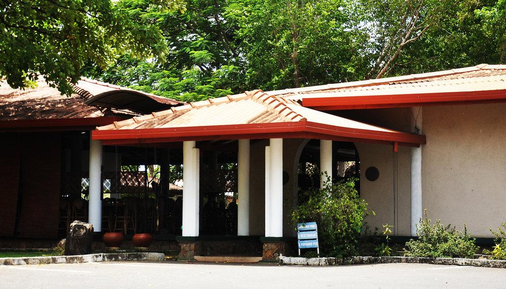 Gimanhala Transit Hotel