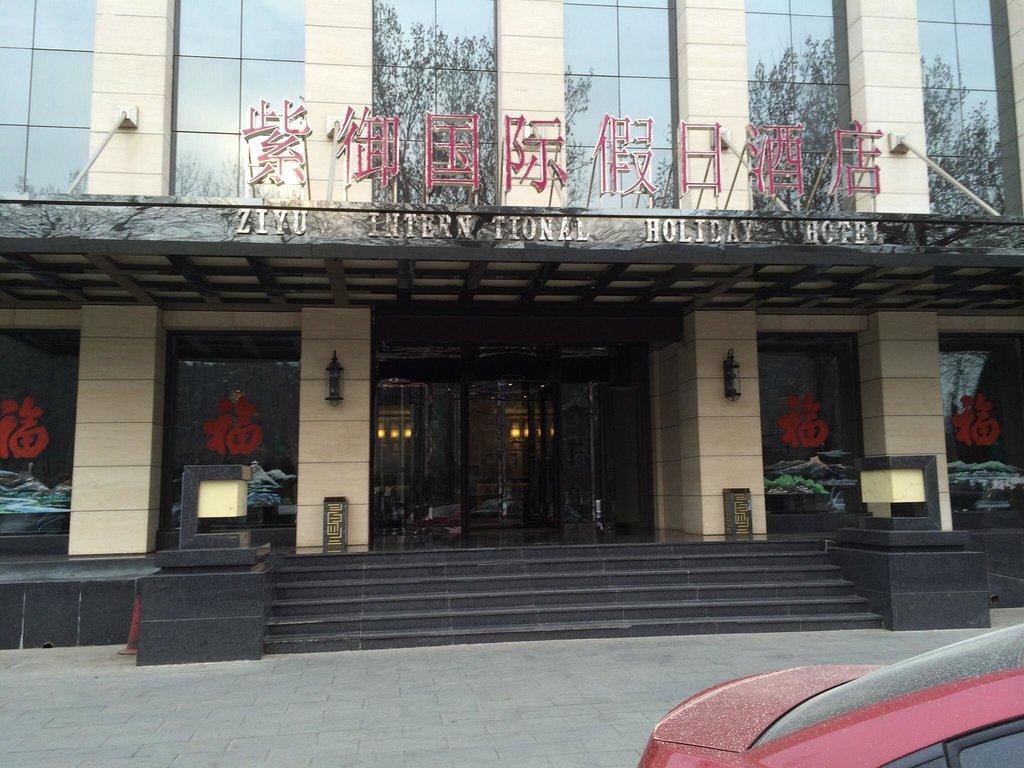 Zhengxingyuan Hotel