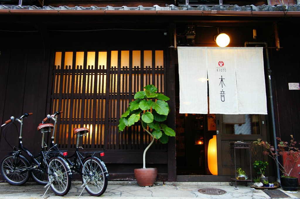 Guest House Kioto