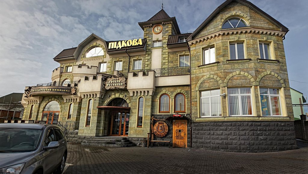 Pidkova Hotel