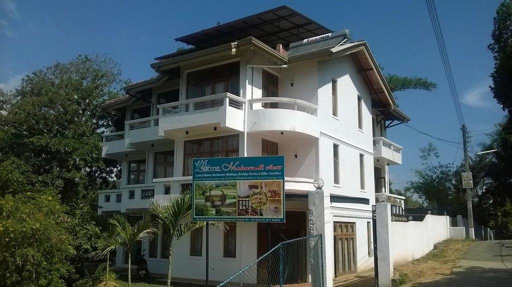 Hotel Mahaweli View