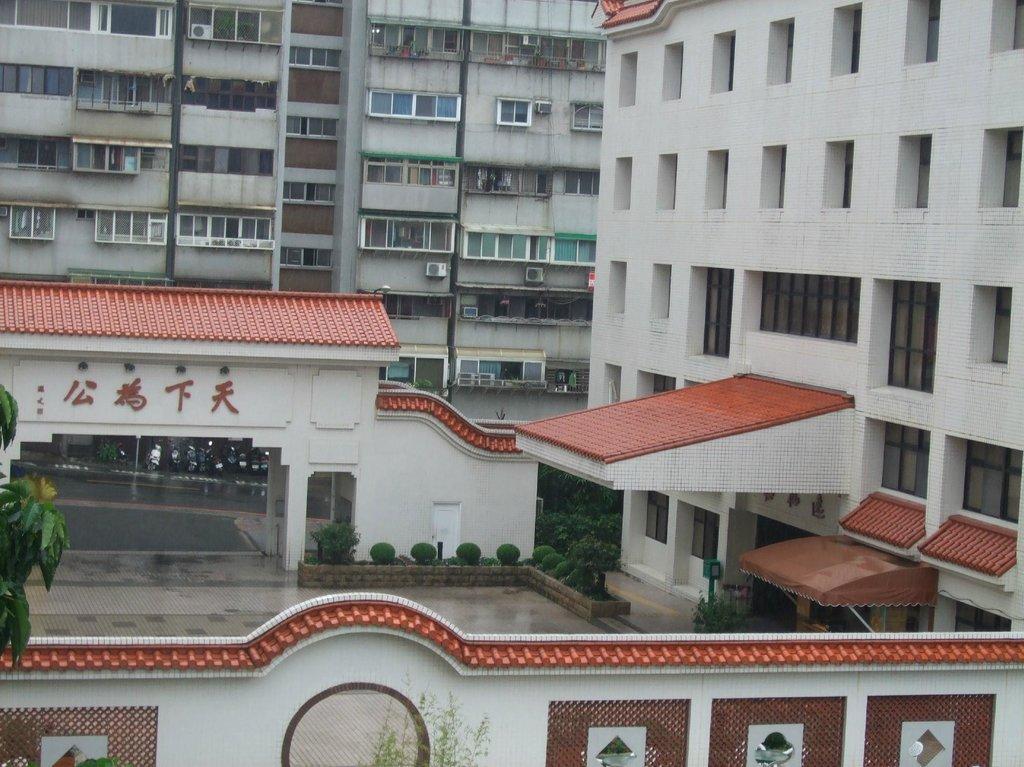 Longbon Resort Beitou