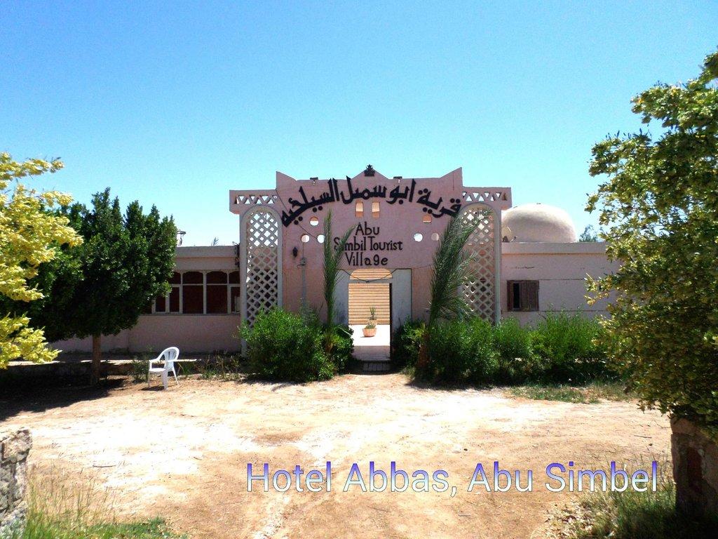 Abu Simbel Tourist Village /Hotel Abbas