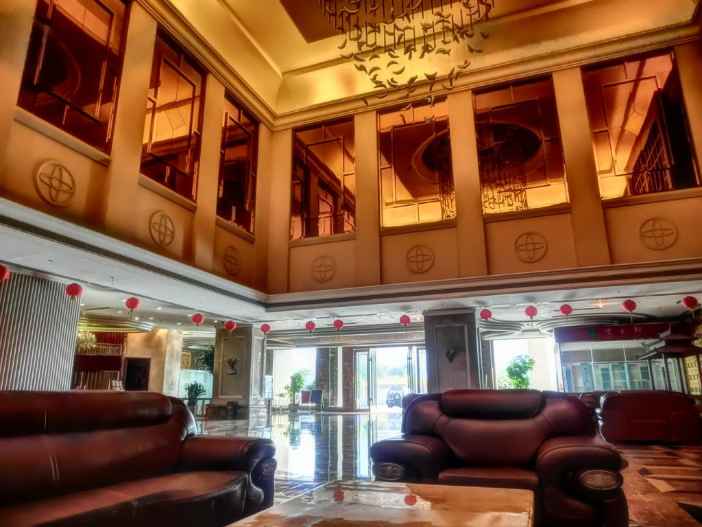 Weicheng Hotel
