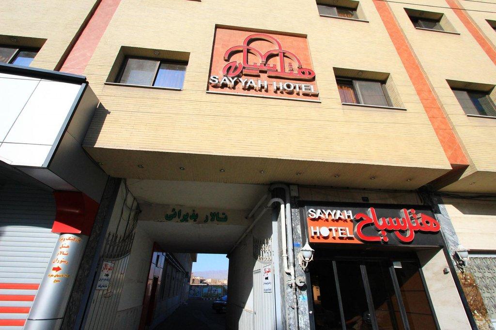 Sayyah Hotel