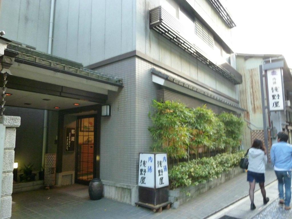 Uchiyu Asanoya