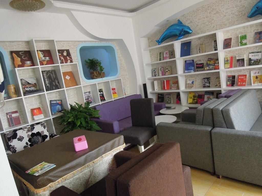 Shanhai Coffee Inn