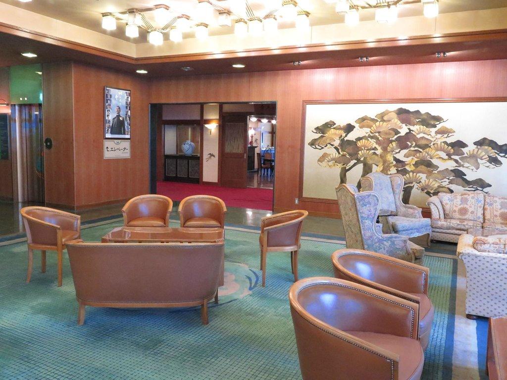 Hotel Banshouro