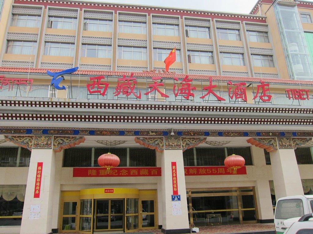 Xizang Tianhai Hotel