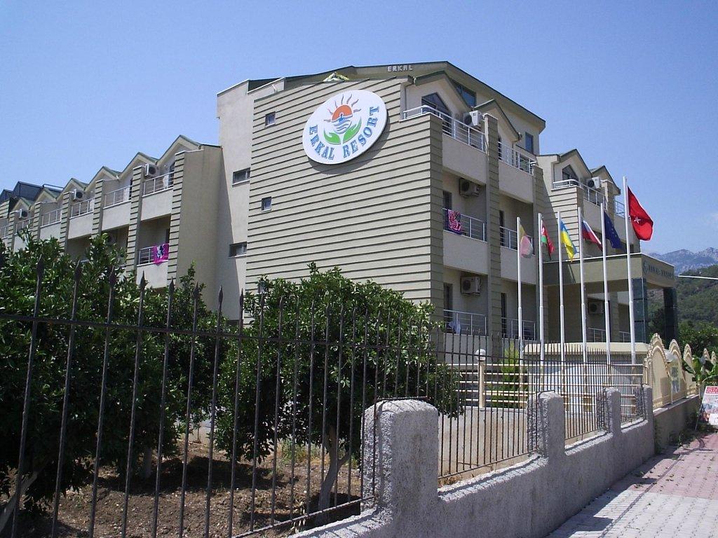 에르칼 리조트 호텔