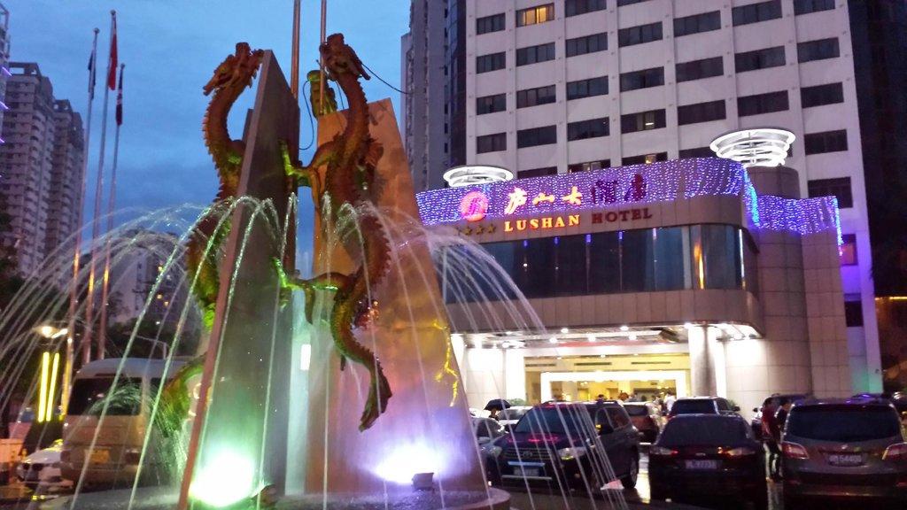 Lushan Hotel