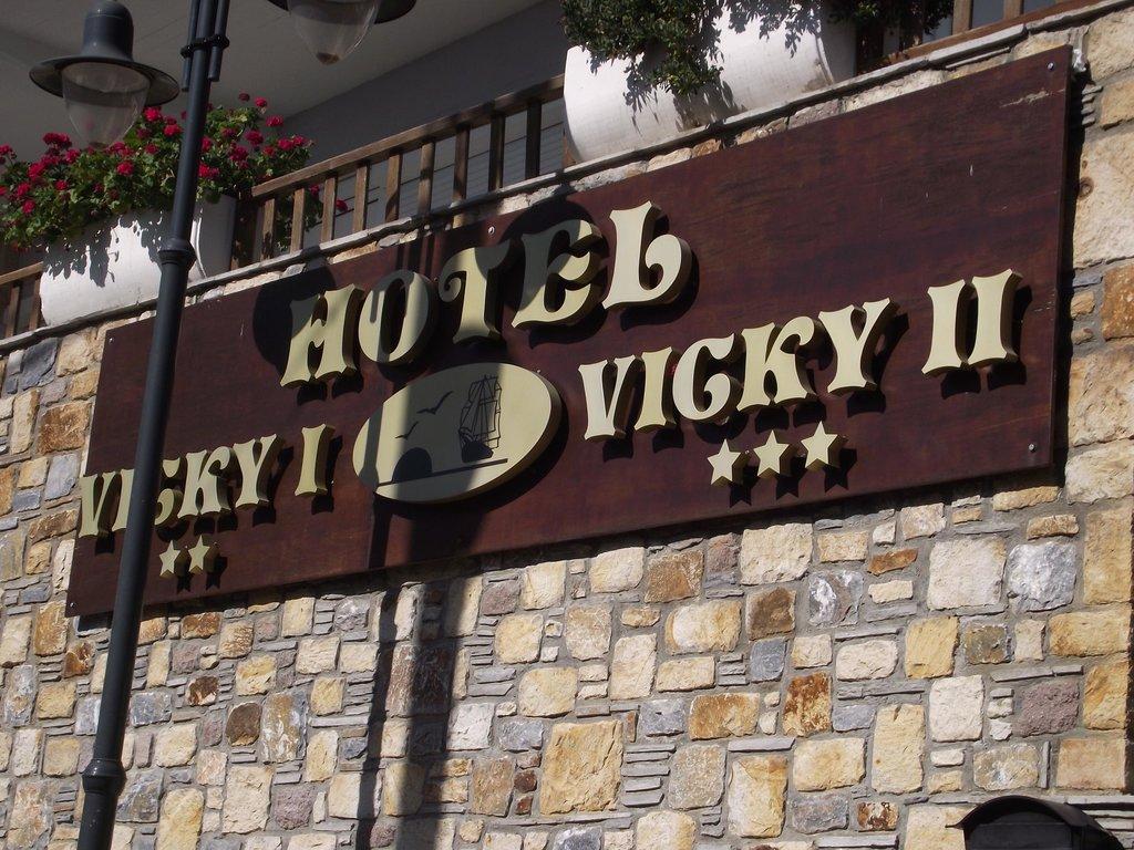Hotel Vicky