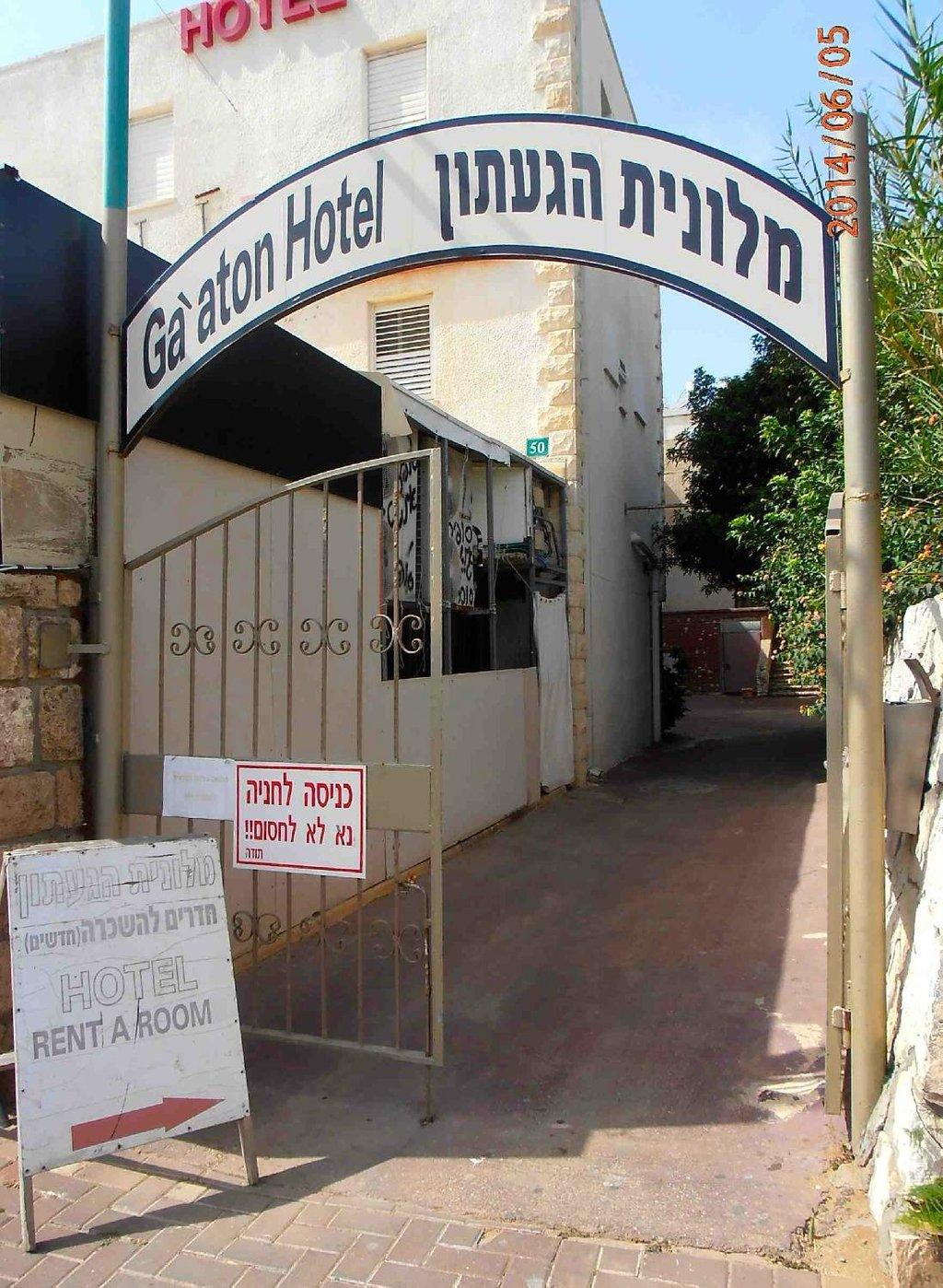 Ga'aton Motel