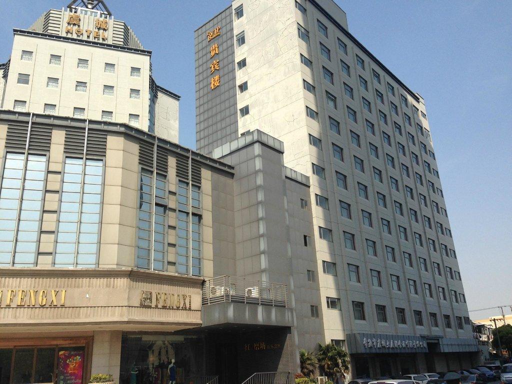 Jinjiang MetroPolo Hotel Changshu Yucheng