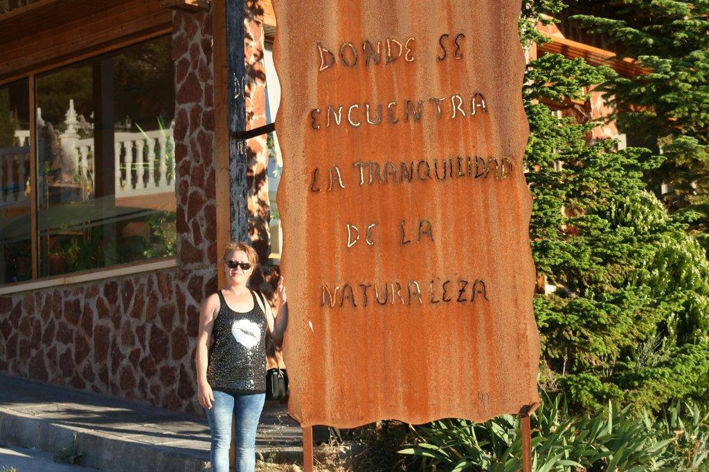 Hostal Sierra de Baza