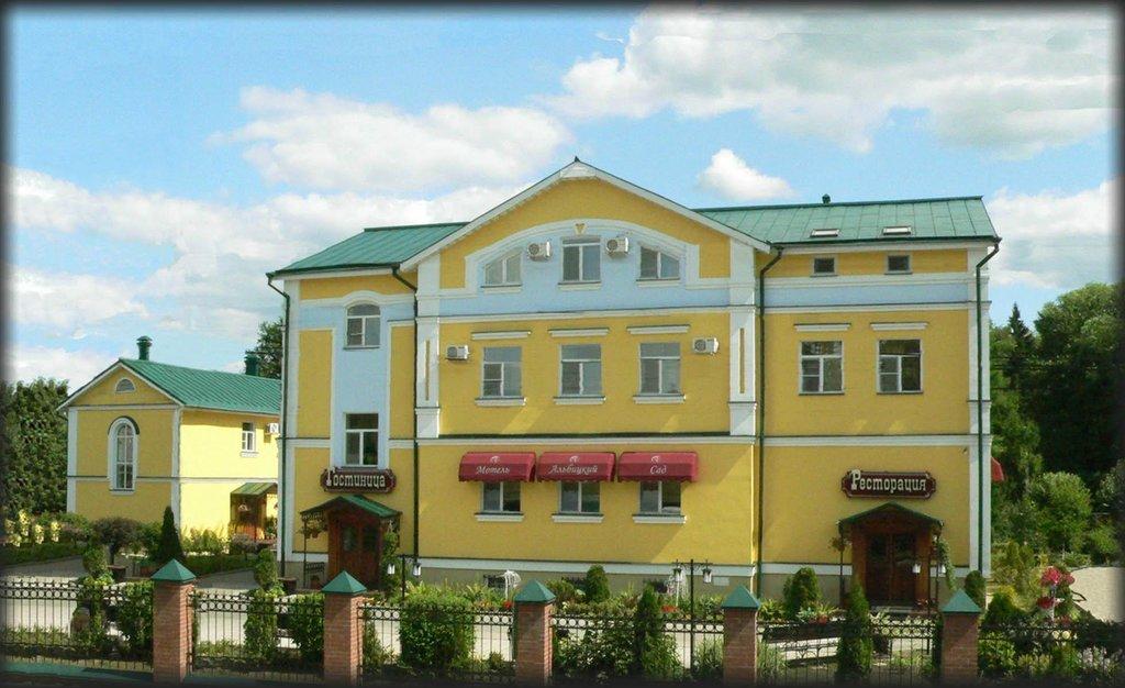 Мотель «Альбицкий сад»