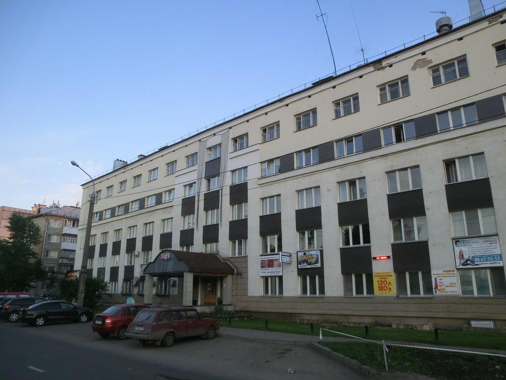 Artelekom Hotel