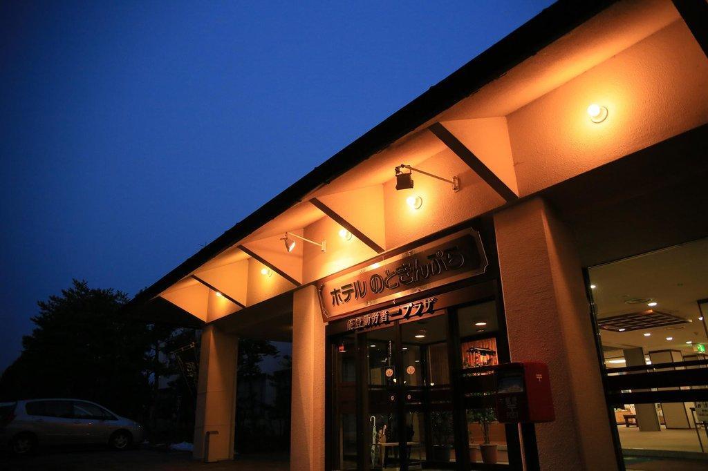 Hotel Noto Kinpura