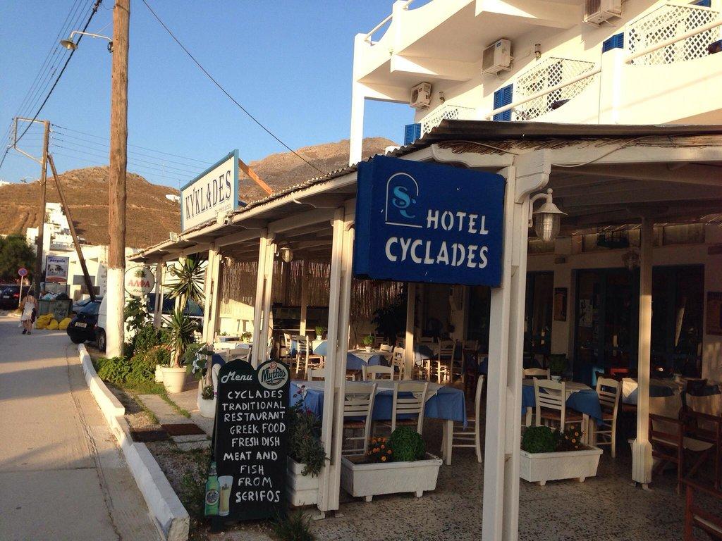 Hotel Cyclades Serifos