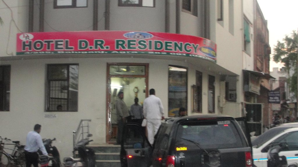 D R Residency Hotel