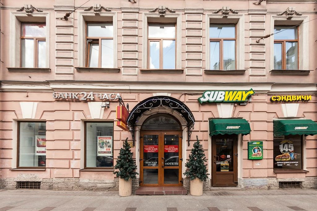 涅夫斯基別列格 122 號飯店