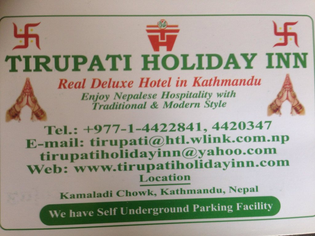 Tirupati Holiday Inn