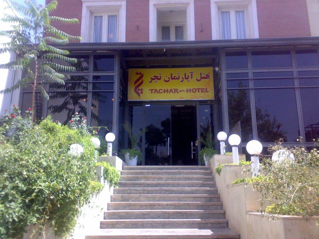 Tachar Apartment Hotel