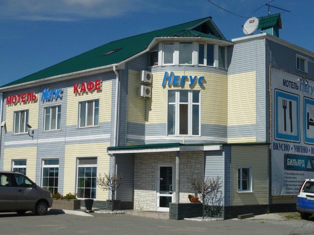 Motel Negus