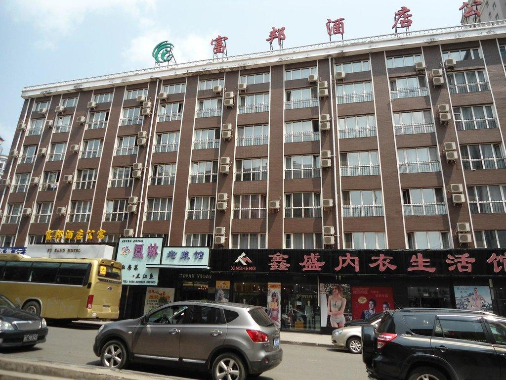 Fubang Apartment Hotel