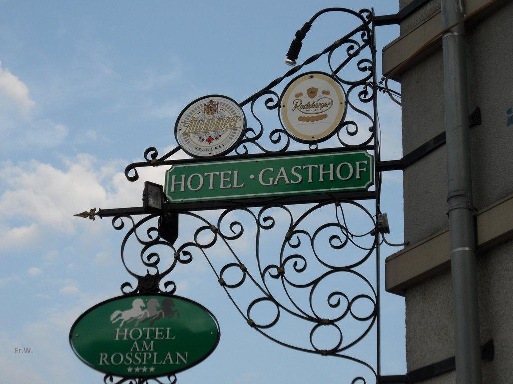 羅斯普蘭酒店