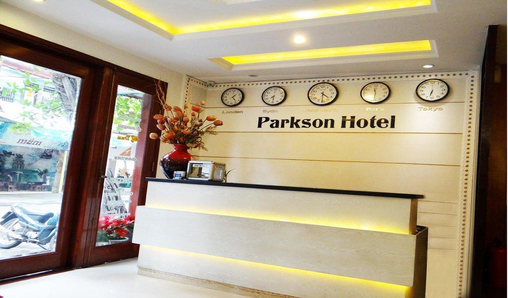 パークソン ホテル ハノイ