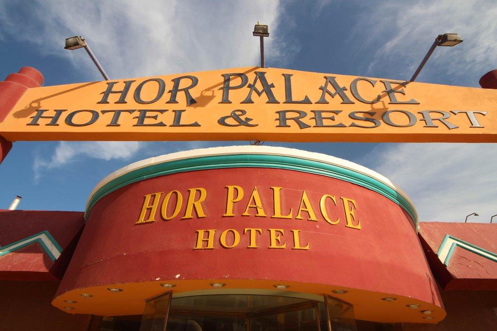 Hor Palace