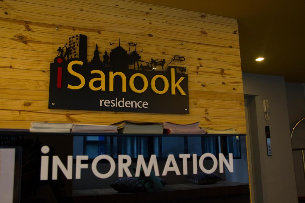 iSanook Residence