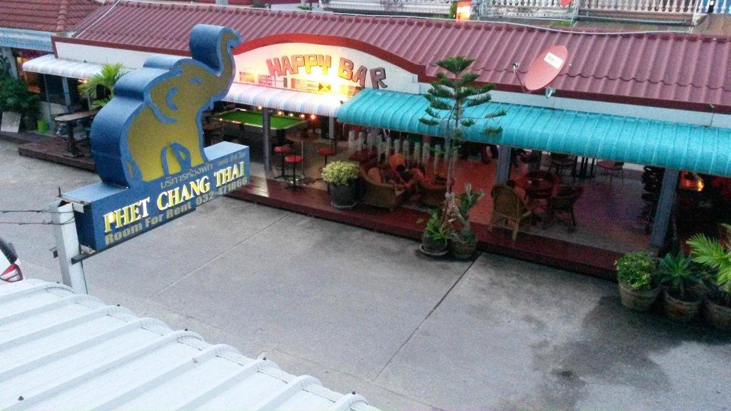 碧張泰國旅館