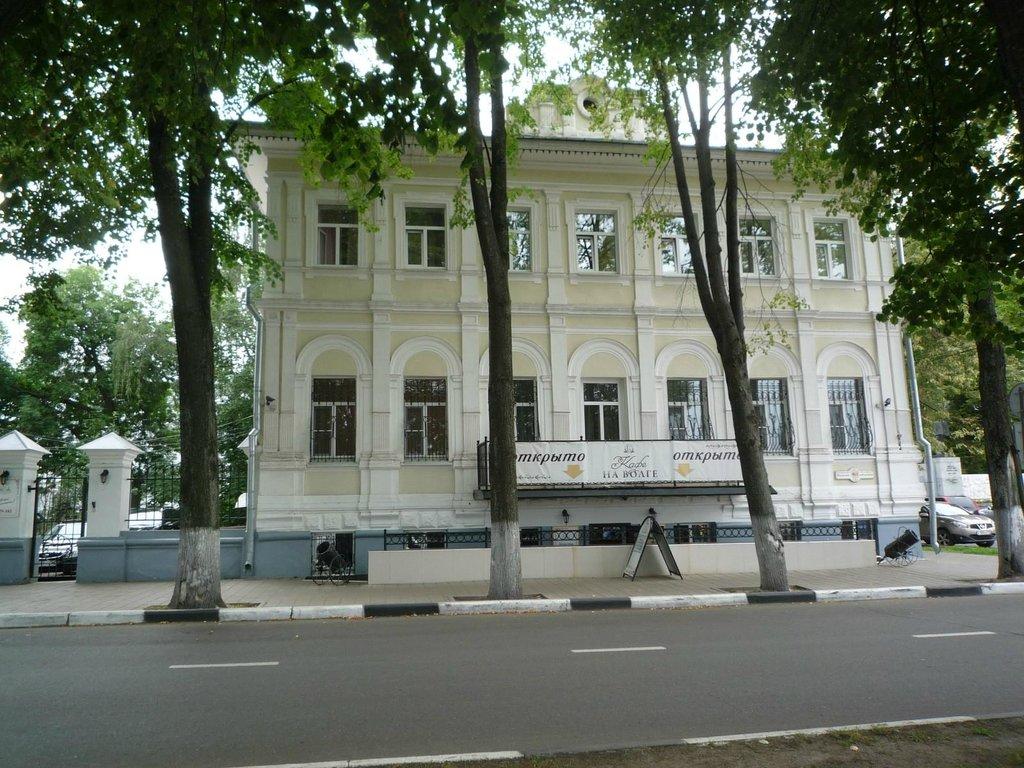 Guest House on Volzhskaya Embankment