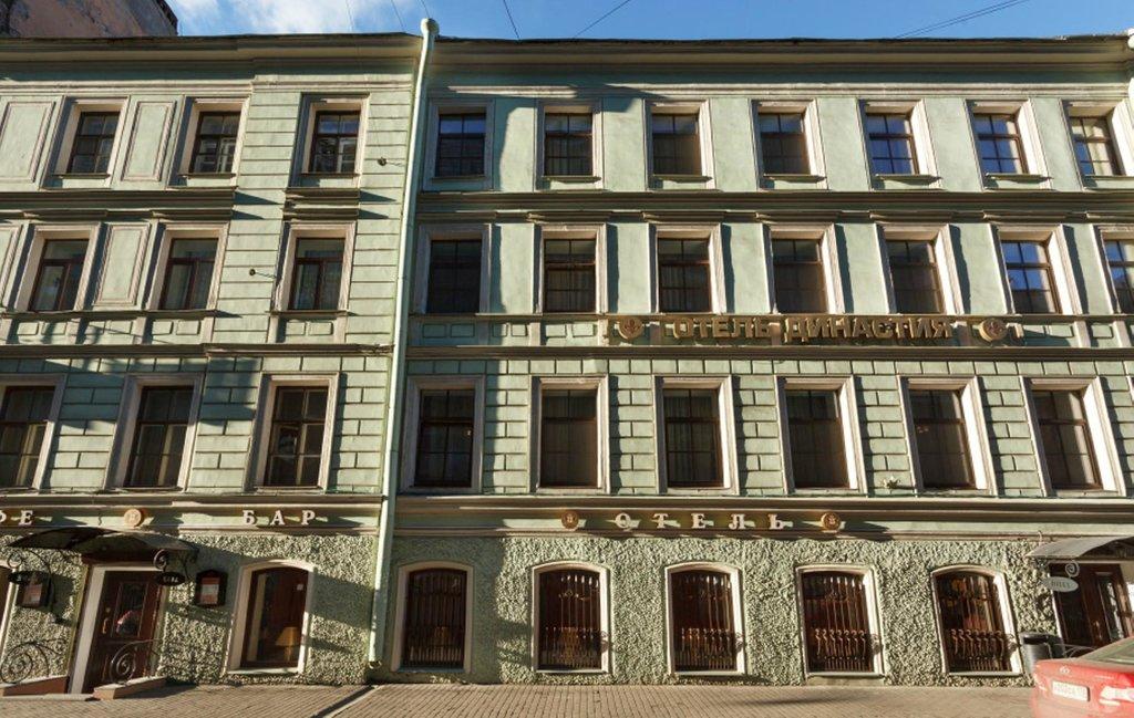 Гостиница Династия