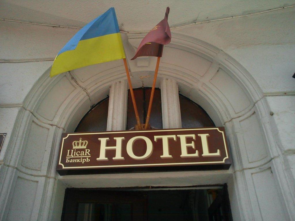TsisaR Bankir Hotel