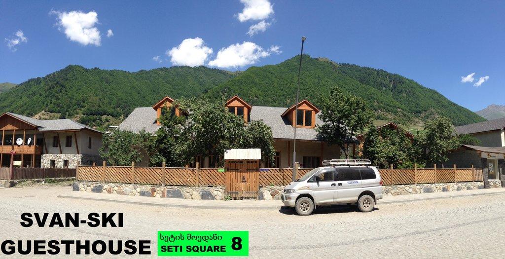 Guest House SVAN-SKI