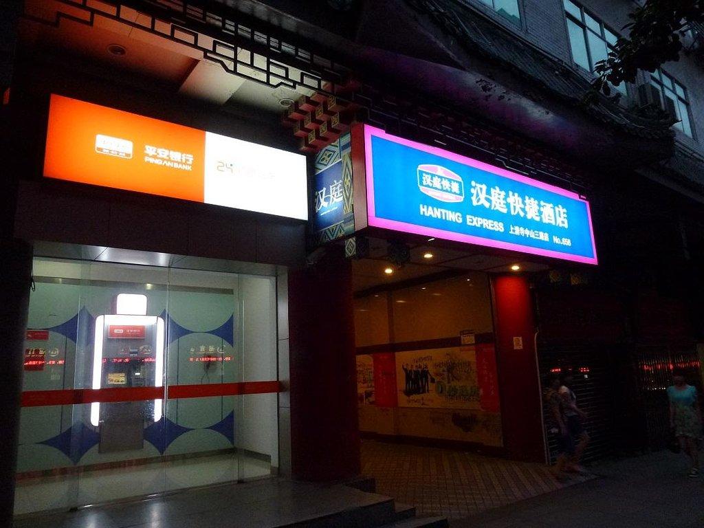 Hanting Express Chongqing Shangqing Temple