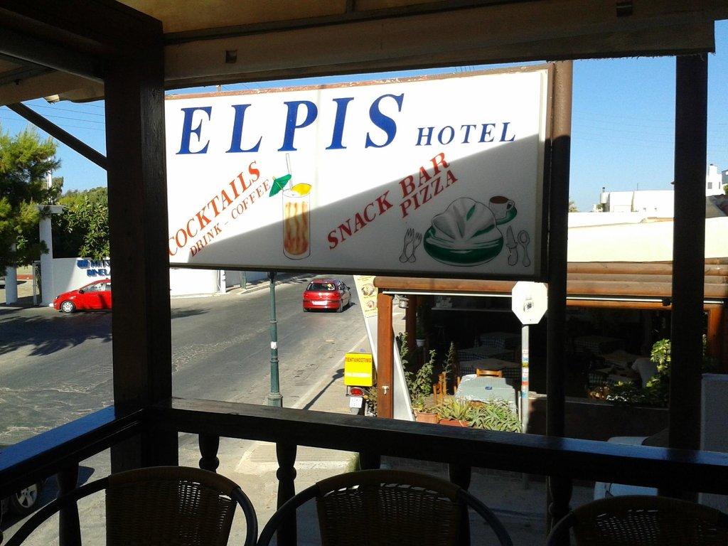 Elpis Hotel