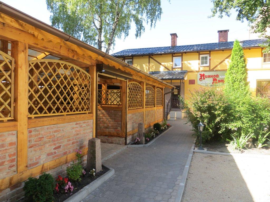 Hotel Pivnoy Dvor